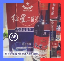 Ade Falohun-branding-marketing-how to create a blog-53% Beijing Red Star white spirit.
